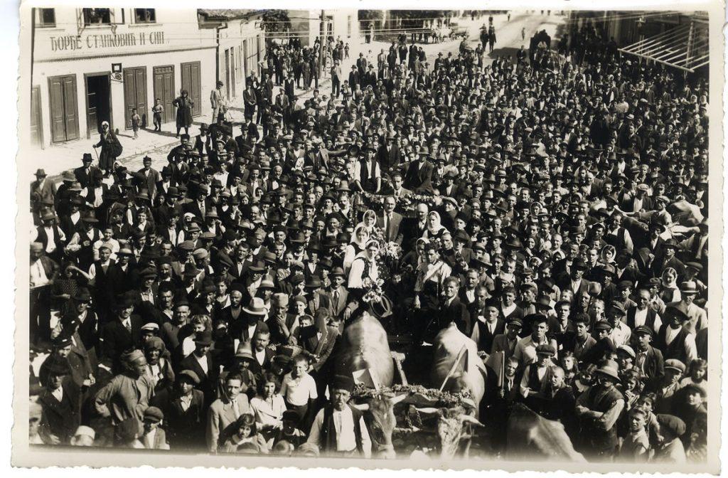 Doček u Pirotu, 1939. godine