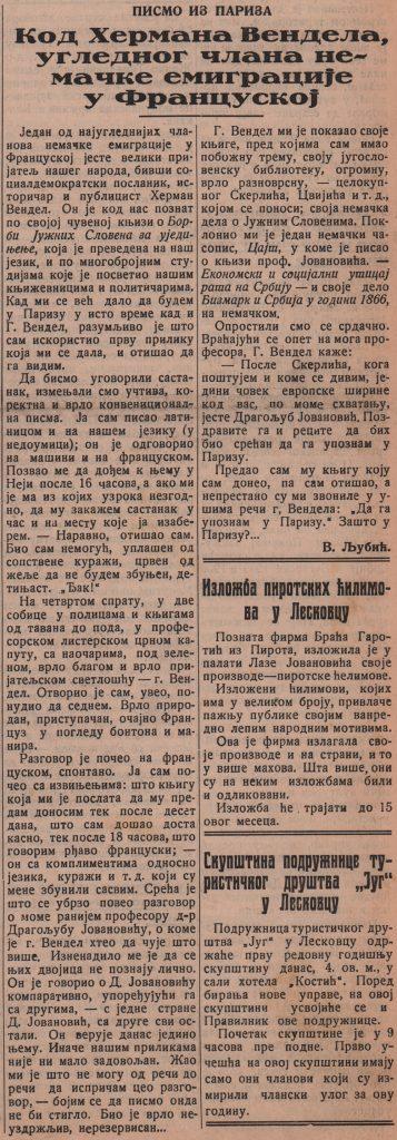 Vendel o Dragoljubu Jovanoviću 1934.